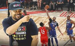 Big3创始人暗讽NBA全明星赛新规抄袭自己