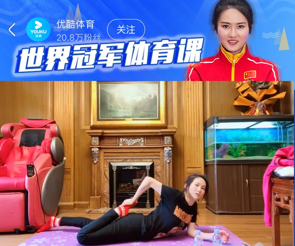 """""""奥运五金王""""陈若琳在家直播健身,不忘为中国跳水队加油"""