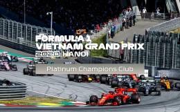 越南F1主办方:越南大奖赛将如期举行