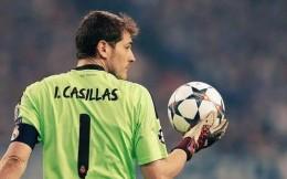 波尔图主席亲承卡西退役在即 将参选西班牙足协主席一职
