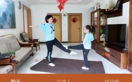 """世界冠军莫慧兰在家直播上体育课优酷""""在家系列""""又添新玩法"""