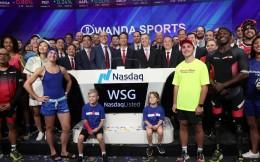 股价再度上涨10.11%市值已达6.55亿美元,万达体育:不保证一定达成交易