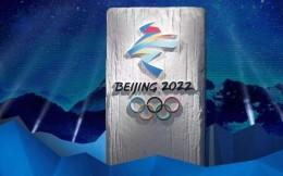 北京十五项冬奥工程陆续复工 将按期完成工程建设