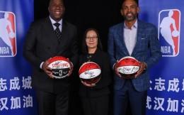 NBA向武汉三家医院赠送全明星签名篮球   中国驻芝加哥总领馆认可这一善举