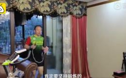 疫情期间重庆大叔客厅绕圈10小时跑100公里 此前跑坏跑步机