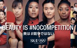 刘湘、石川佳纯等体育明星参与SK-II奥运营销活动 并出演宣传片