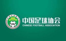 足协计划将夏季转会期延后至9月 已向FIFA申请