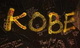 """科比追悼会主题为""""生命的庆典""""  全美将进行直播"""