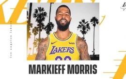 湖人裁掉考辛斯 使用伤病特例签下马基夫-莫里斯