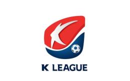 韩媒:K联赛开幕日媒体见面会受新冠疫情影响取消