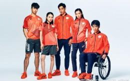 亚瑟士发布东京奥运会日本国家队队服