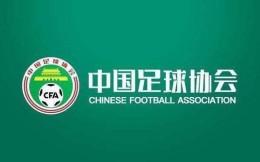 足协公布世预赛集训名单:武汉卓尔四人入选