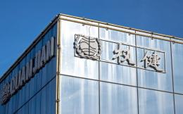 权健集团控股公司新增被执行人信息 执行标的近98亿元