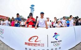 北京冬奥会2020年世界转播商大会召开