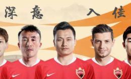 五连签!深足官宣郜林、哲马伊利、王永珀、裴帅、郑达伦加盟