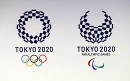 东京奥运圣火采集传递照常启动 圣火与3月20日抵达日本