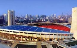 浙江体育局提出六条措施和建议,帮助体育企业渡过难关