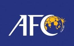 受疫情影响,亚足联推迟执委会会议及多个委员会会议