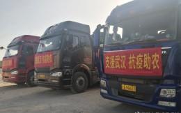 抗疫+助农 深圳足球俱乐部采购250吨蔬菜驰援湖北孝感