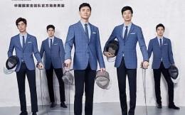 助力国家击剑队征战东京奥运!九牧王男装与中国击剑协会战略合作