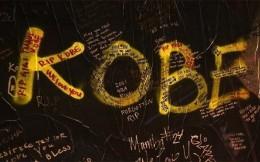 科比追悼会纪念品被禁止拍卖 eBay已下架系列产品
