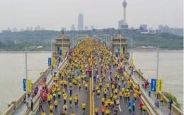 武汉马拉松宣布延期至下半年,可无条件退还报名费