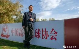 王游宇专栏:劝君更尽一杯酒——忆原中高协副秘书长宋亮亮 (上)