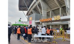韩国一球迷确诊新冠肺炎,曾与17000多名观众一起现场看亚冠