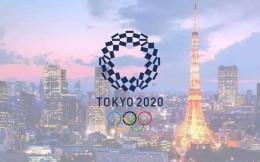 曝国际奥委会可能考虑东京奥运会空场进行