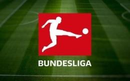 德甲将从2021-2022赛季取消周一场比赛