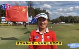 中国信托与中高协达成合作,赞助奥运启梦之队新秀杜墨含征战赛场