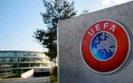 欧足联官方:受疫情影响 旗下所有赛事取消赛前握手环节