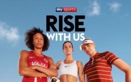 天空体育计划拓展女子运动领域转播