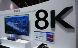 东京奥运会七大项目将由NHK提供8K技术直播,开闭幕式借助直升机进行拍摄