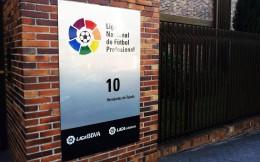 西班牙体育赛事空场两周 西甲西乙未来两轮无现场观众