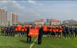 鲁能俱乐部联合慈善会向武汉捐款 共计137万元