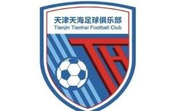 字节跳动辟谣:收购天津天海俱乐部为不实传闻