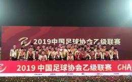 沈阳城市俱乐部更名为辽宁沈阳城市俱乐部
