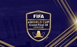 电竞赛事FIFA20全球系列赛因疫情暂停