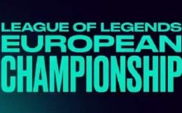 英雄联盟欧洲赛区宣布停赛!LEC职员有接触过新冠病毒可能