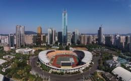 广州新挂出专业足球场地块 竞价超68亿