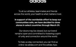 阿迪达斯宣布在3月29日前关闭部分国家门店