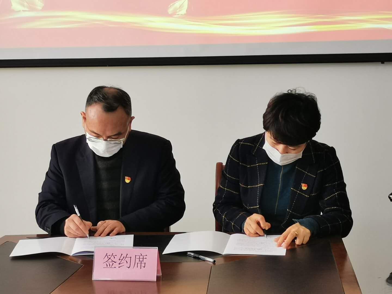 中国银行与嘉兴体育局签约 授信5亿元为当地体育企业抗击疫情护航