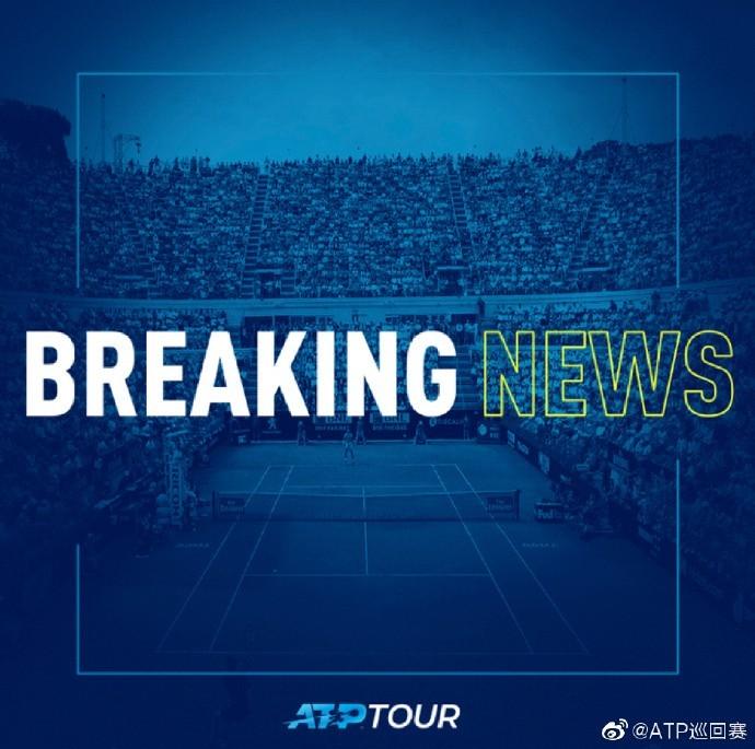 因疫情爆发ATP与WTA发布联合声明:旗下所有春季红土赛事无法如期举行