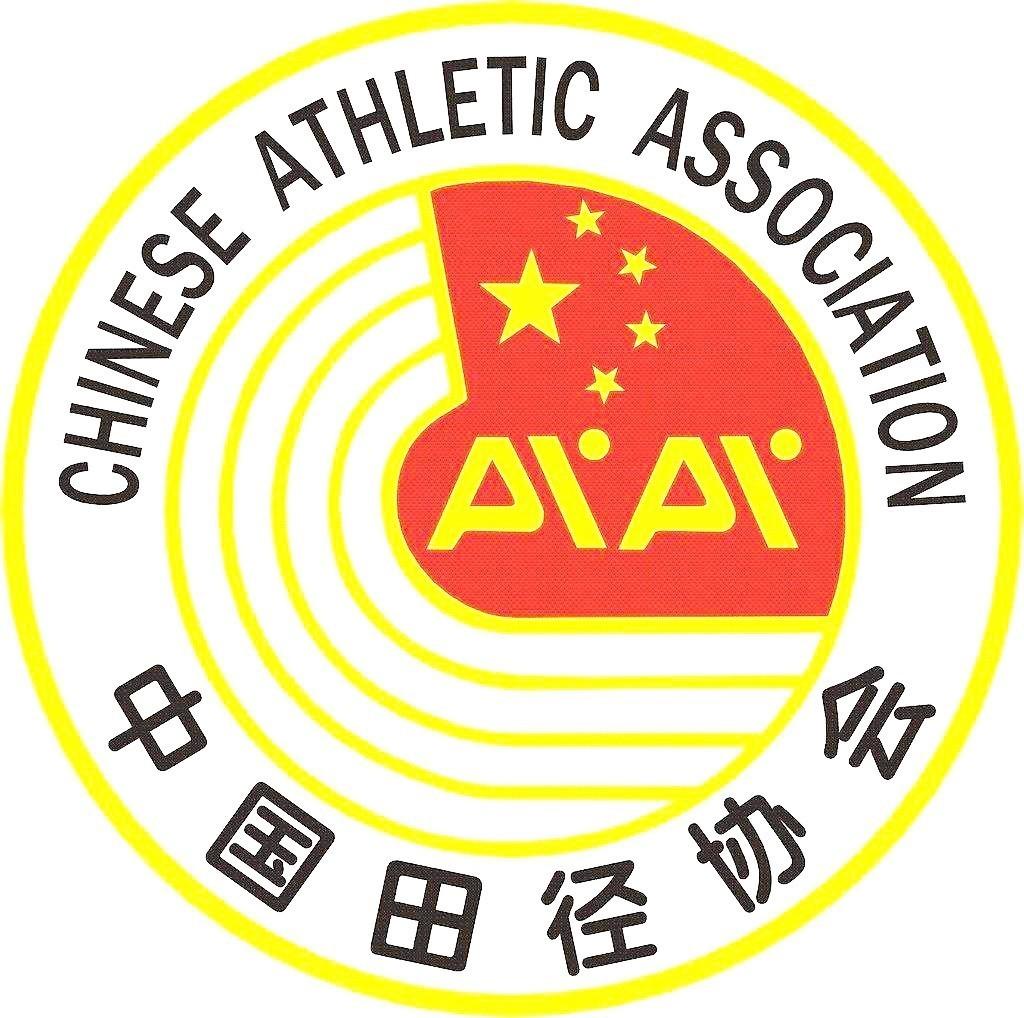 中国田协发布2020年《中国马拉松及相关运动办赛指南》