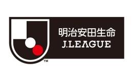 日本职业足球联盟官宣本赛季J联赛取消降级