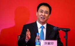2020胡润全球房地产富豪榜:许家印蝉联榜首 王健林并列第五