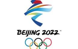 北京冬奥会注册中心等5个项目将在2021年底前建成