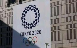 挪威奥委会向国际奥委会建议推迟2020东京奥运会