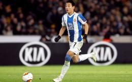 中国平安为国足队员免费升级保险保障范围